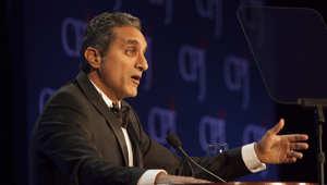 باسم يوسف مقدم برنامج البرنامج
