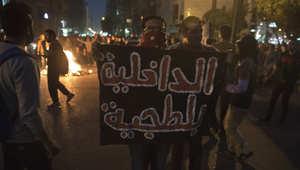 """مصر.. تحالف """"دعم الشرعية"""" يدعو لمظاهرات بـ18 نوفمبر بعد وصول عدد الوفيات بالسجون إلى 89"""