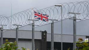 """''محتال"""" يتصل برئيس الوزراء البريطاني.. واستنفار """"بمقر الاتصالات الحكومية"""" التجسسي"""