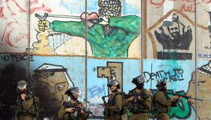 """بقلم ألون بن مئير.. """"تهشيم صورة إسرائيل"""""""