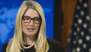 نائب المتحدثة باسم وزارة الخارجية الأمريكية ماري هرف تتحدث عن قتل الصحفي الاميركي جيمس فولي من قبل داعش