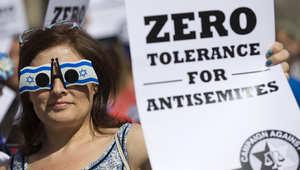 جماعات يهودية تحتج أمام محاكم العدل الملكية في لندن ومطالبات بعدم التسامح مع معاداة السامية