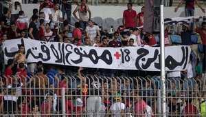 جماهير المنتخب المصري خلال مباراة للتأهل لكأس أمم أفريقيا أمام المنتخب التونسي في القاهرة 10 سبتمبر/ ايلول 2014