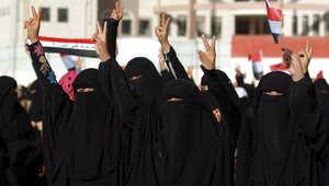 """اليمن.. """"مآب"""" طفلة عمرها 10 سنوات آخر ضحايا جرائم الشرف"""