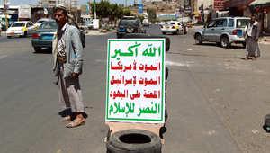 عنصر يمني تابع للحوثيين عند نقطة تفتيش بعد استيلاء الحركة على المناطق الشمالية من صنعاء