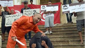 """محتجون تونسيون في العاصمة التونسية يمثلون عمليات الإعدام التي يقوم بها تنظيم """"داعش"""" سبتمبر/ أيلول 2014"""