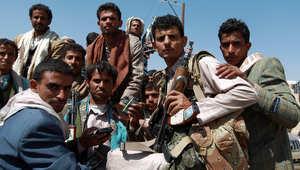 اليمن: الافراج عن متهمين بتهريب اسلحة إيرانية ورئيس الاستخبارات يتهم إيران بدعم الحوثين