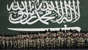 هيئة العلماء ترد على استفتاء الداخلية السعودية حول الأموال المضبوطة بحوزة الإرهابيين وتقسمها لثلاثة أقسام
