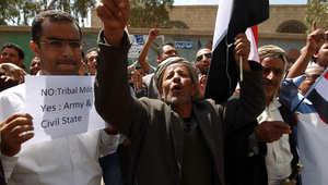 متظاهرون يمنيون يهتفون بشعارات ضد الحوثيين الشيعة خلال تجمع حاشد في العاصمة صنعاء