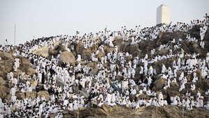 مكة المكرمة