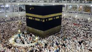 مناسك الحج في مكة