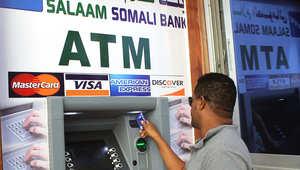 """الصومال يحظى بأول صراف آلي """"ATM"""".. هل هي بداية لانتعاش اقتصادي؟"""