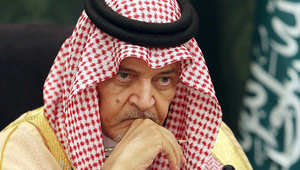 سعود الفيصل: المضي باستراتيجية مكافحة الإرهاب ضرورة حتى لو استغرقت سنوات