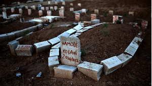 قبور لمقاتلين أكراد