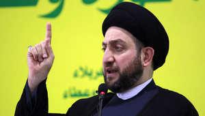 عمار الحكيم رئيس المجلس الأعلى الإسلامي في العراق
