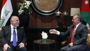 رئيس الوزراء العراقي من الأردن: داعش تهدد كل المنطقة.. ويشيد بالتعاون الأمني والاستخباراتي مع المملكة