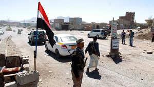 اليمن: مقتل فرنسي واصابة جزائري في العاصمة صنعاء