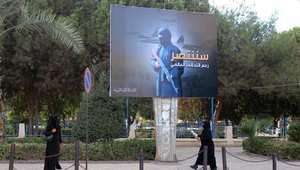 إعلان دعائي لداعش في أحد شوارع الرقة 1 نوفمبر/ تشرين الثاني 2014