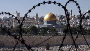 قبة الصخرة في الحرم القدسي