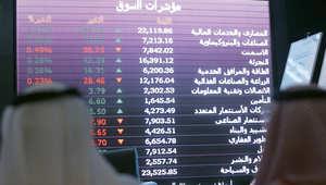 أخيرا.. سوق الأسهم السعودية ستفتح أمام المستثمرين الأجانب في 18 يونيو