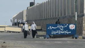 طالبات في منطقة شبه جزيرة سيناء