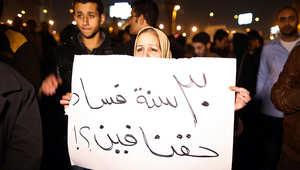 متظاهرون مصريون ضد مبارك يتجمعون في ميدان التحرير في القاهرة