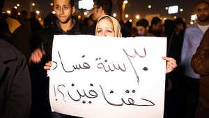 محتجون مناهضون لمبارك في ميدان التحرير بالقاهرة في نوفمبر 2014