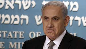 السلطة الفلسطينية ترحب بقرار المحكمة الجنائية الدولية القاضي بدراسة الوضع الفلسطيني
