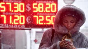 باعتراف موسكو الرسمي.. ماذا فعلت العقوبات بالاقتصاد الروسي حتى الآن؟