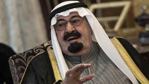 العاهل السعودي: الله راض عنا إن شاء الله.. المملكة لا تتحرك بشيء إلا ويسره الله والسعودي له قيمة بالعالم