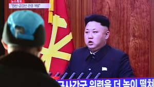 كيم جونغ أون في ظهور له عبر التلفزيون الرسمي