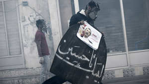 من تظاهرات واحتجاجات البحرين