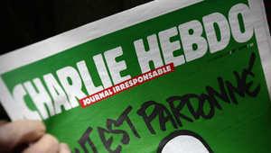 غلاف العدد الأخير لمجلة شارلي أيبدو
