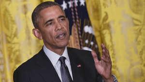 أوباما: هشاشة الحكومة اليمنية كانت دوما تقلقنا وسنواصل جهود مكافحة الإرهاب بالبلاد