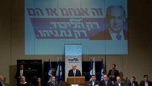 رئيس الوزراء الاسرائيلي بنيامين نتنياهو يتحدث خلال اجتماع الحملة الانتخابية لحزب الليكود في تل أبيب