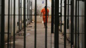 صورة ارشيفية لسجن برازيلي