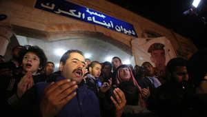 أنصار وأفراد أسرة الطيار الأردني معاذ الكساسبة أمام جمعية ديوان أبناء الكرك في عمّان