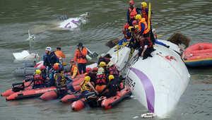 """طائرة """"ترانس آسيا"""" بعد تحطمها الأربعاء الماضي"""