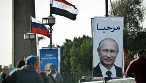 الرئيس الروسي فلاديمير بوتين يصل إلى مصر والسيسي سيصطحبه لدار الأوبرا