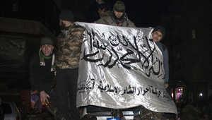 مقاتلون من حركة احرار الشام الإسلامية