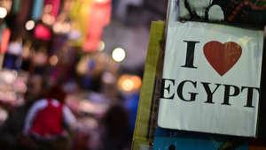 """كنزة مكتوب عليها """"أنا أحب مصر"""""""