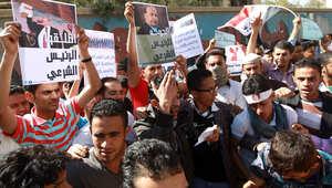 بالصور.. مظاهرات للحوثيين ولمناصري عبدربه منصور هادي