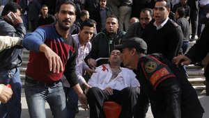 مصري مصاب في انفجار وقع أمام المحكمة العليا في القاهرة 2 مارس/ آذار 2015