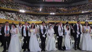 الزفاف الجماعي