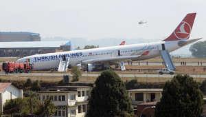 عمال الانقاذ يتحققون من المنطقة المحيطة بطائرة الخطوط الجوية التركية