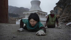 التبت