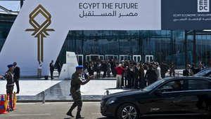 """مؤتمر """"مصر المستقبل"""".. 12 مليار دولار من السعودية والإمارات والكويت لدعم الاقتصاد المصري"""