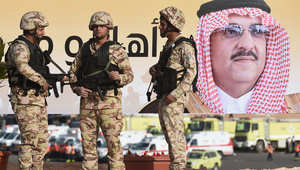 القوات الخاصة السعودية
