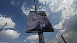 ملصق يحمل صورة السيسي