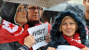 بالصور.. مسيرات أمام متحف باردو في تونس ضد الإرهاب